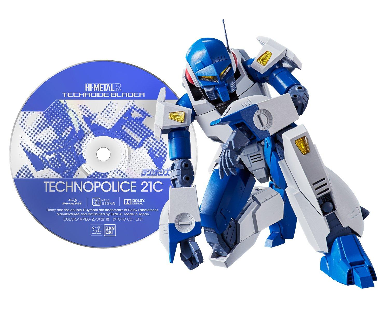テクノポリス21C